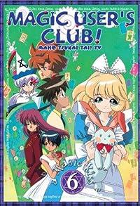 Primary photo for Magic User's Club!
