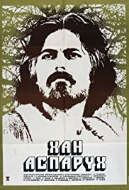 Khan Asparuh Poster