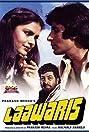 Laawaris (1981) Poster