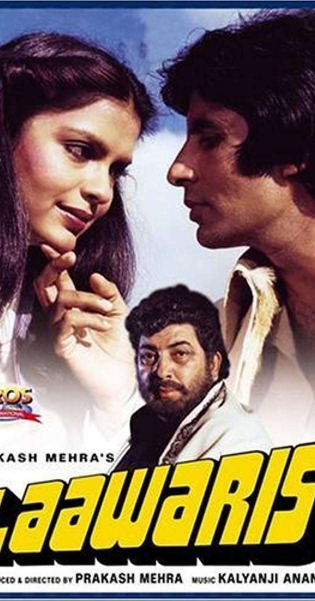 lawaris hindi movie song mp3 download
