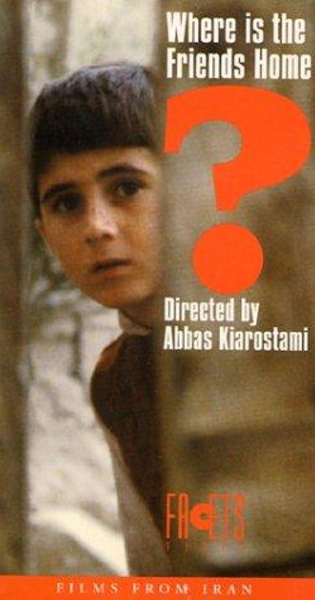 abbas kiarostami homework dvd