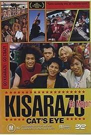 Kisarazu Cat's Eye Poster