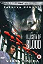 Illusion of Blood (1965) Poster