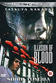 Illusion of Blood Poster