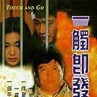 Yi chu ji fa (1991)