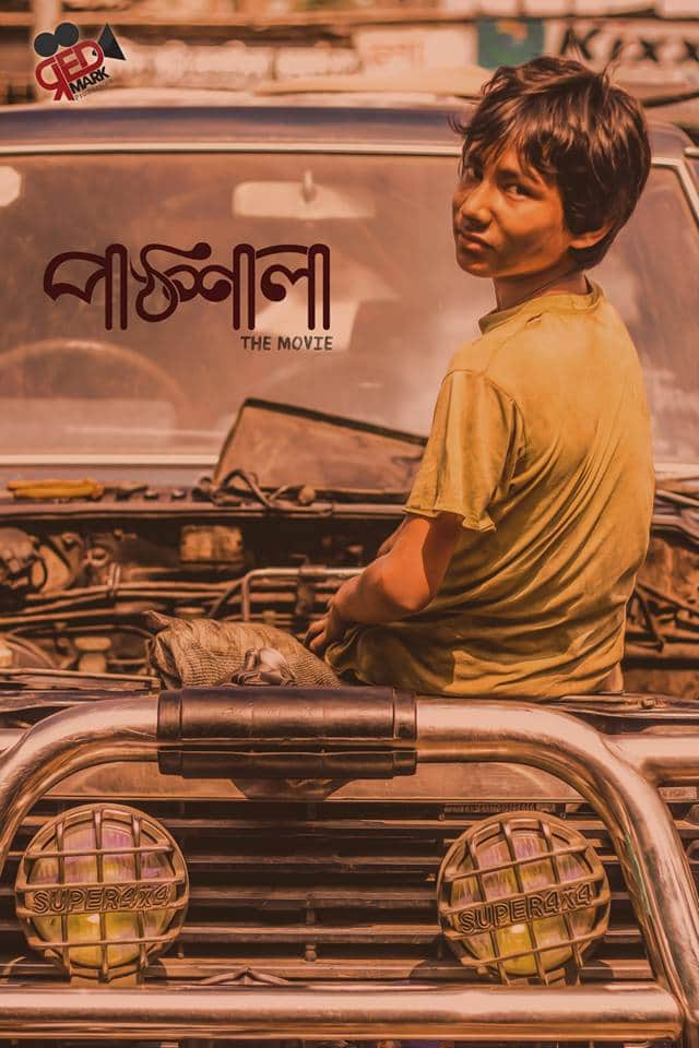 Paatshala (2020) Bangla 720p WEB-DL x265 AAC 750MB
