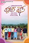 Sekhar Kammula cuts 'Life is Beautiful' - Realbollywood.com News
