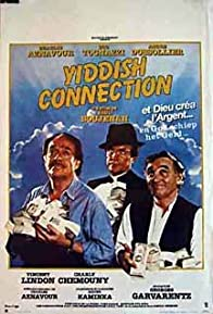 Primary photo for Yiddish Connection