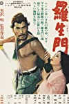 'Rashomon' TV Series In Development at Amblin