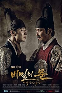 utorrent download sites movies Bimilui Moon by Jong-chan Yun [BDRip]