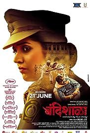 Bandishala Poster