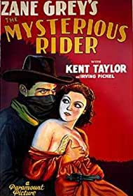 Lona Andre and Kent Taylor in The Mysterious Rider (1933)