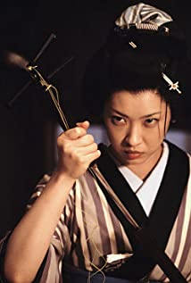 Yûko Daike Picture
