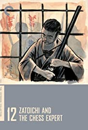 Zatoichi and the Chess Expert(1965) Poster - Movie Forum, Cast, Reviews