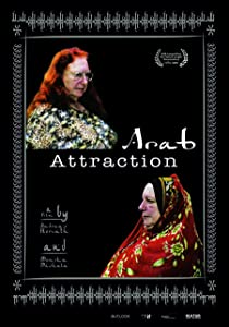 Cinemark movies Arab Attraction by [360x640]