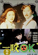 Yi yao O.K.
