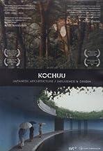 Kochuu