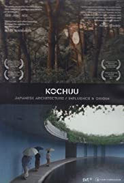 Kochuu Poster