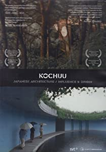 Watch hd movie Kochuu by Mathias Frick [iPad]