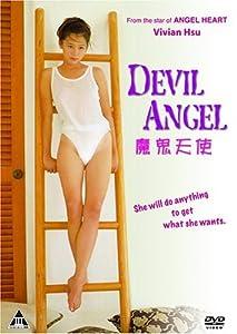 Whats a good website to watch new movies Mo gui tian shi Taiwan [Avi]