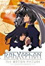 RahXephon: The Motion Picture - Pluralitas Concentio