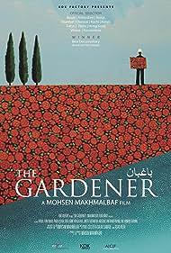 The Gardener (2012)