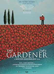 Latest action movies 2017 download The Gardener by Mohsen Makhmalbaf [1680x1050]