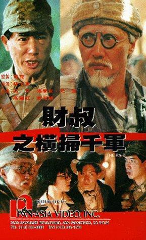 Tony Ka Fai Leung The Raid Movie