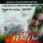 Brigitte Lin in Bak fat moh lui zyun (1993)