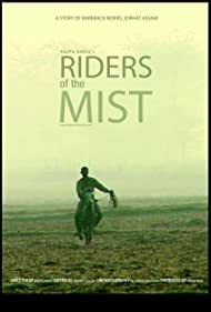 Riders of the Mist (2015)