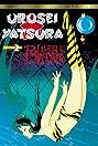 Urusei Yatsura 2: Beautiful Dreamer (1984) Poster
