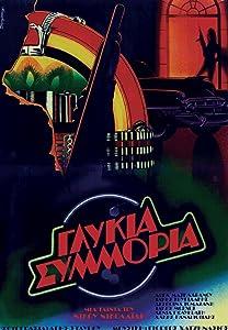 Movies downloading site Glykia symmoria [QHD]