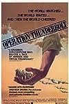 Operation Thunderbolt (1977)