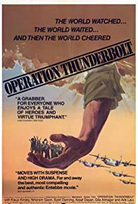 Primary photo for Operation Thunderbolt