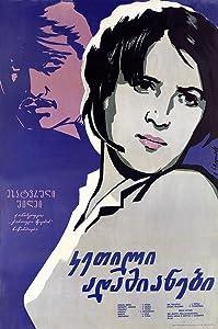 Movie downloads to psp Ketili adamianebi by [4k]