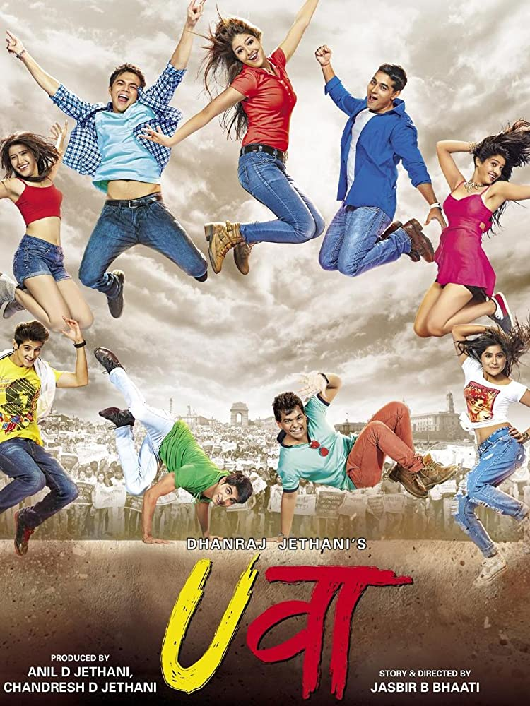 Uvaa (2015) Hindi Movie 720p Download 960MB