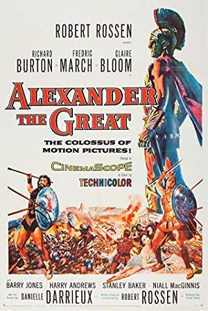 Movie Alexander the Great (1956)