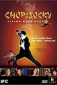 Cinema Hong Kong: Kung Fu (2003)
