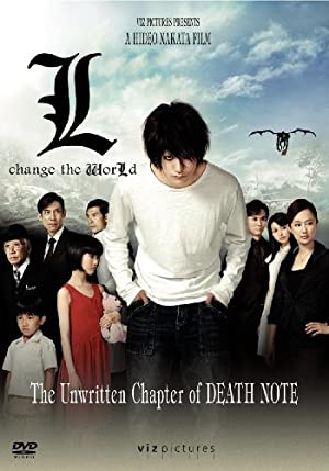Death Note: L Change the World (2008)