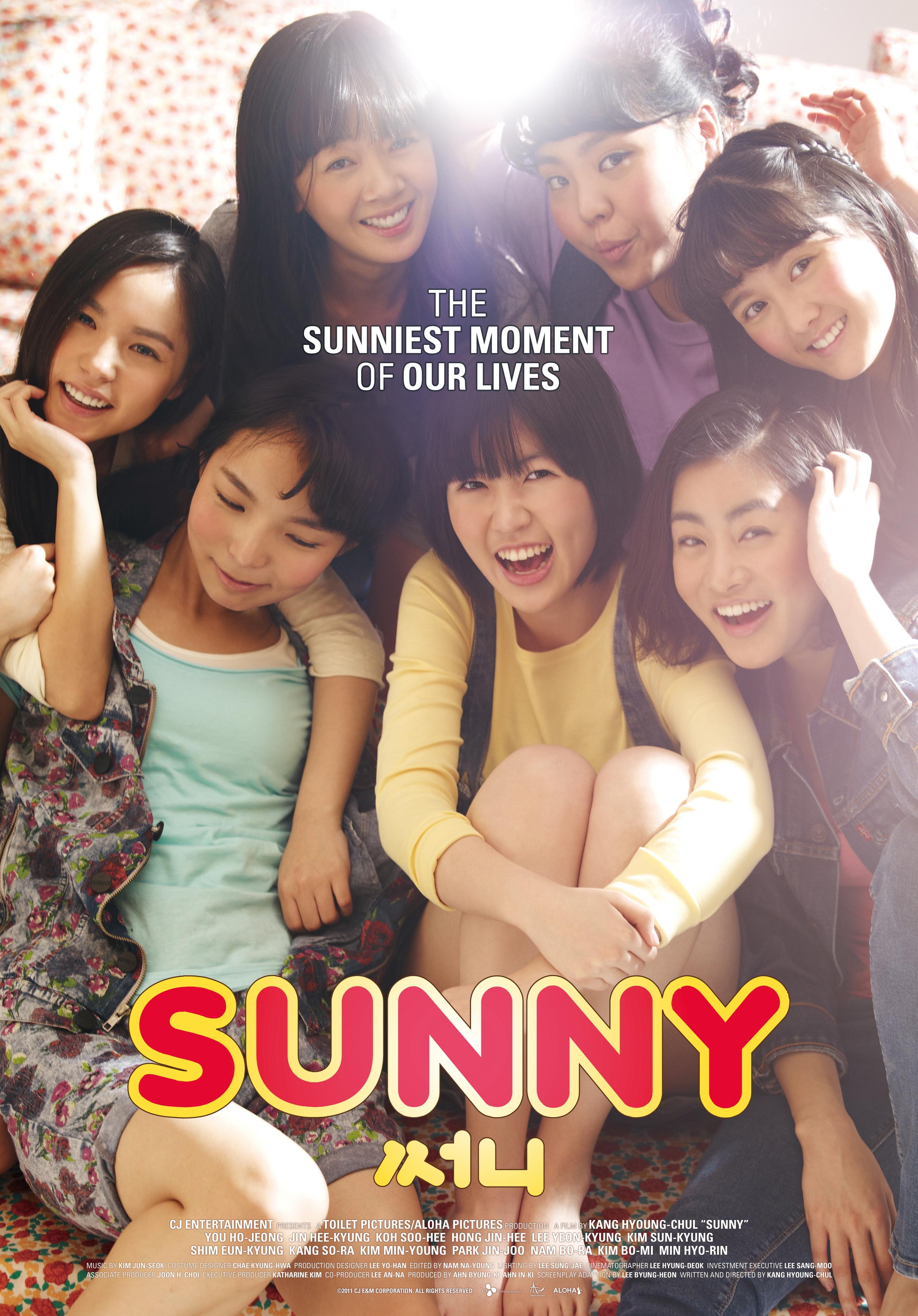 The servant korean movie sex scene