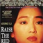 Gong Li in Dà hóng denglong gaogao guà (1991)