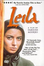 Leila Hatami in Leila (1997)