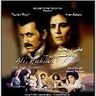 Ali, Rabiaa et les autres (2000)