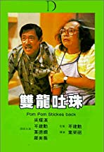Shuang long tu zhu