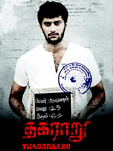 Thagaraaru 2013 Dual Audio 720p UNCUT HDRip x264 [Hindi – Tamil]