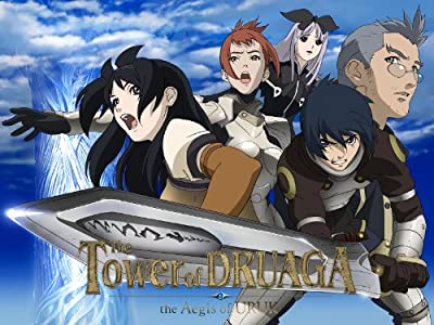 The Tower of DRUAGA:the Aegis of URUK in hindi download free in torrent