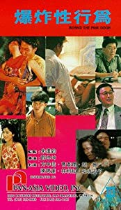 The movie notebook download Wu yue ying chun [iTunes]
