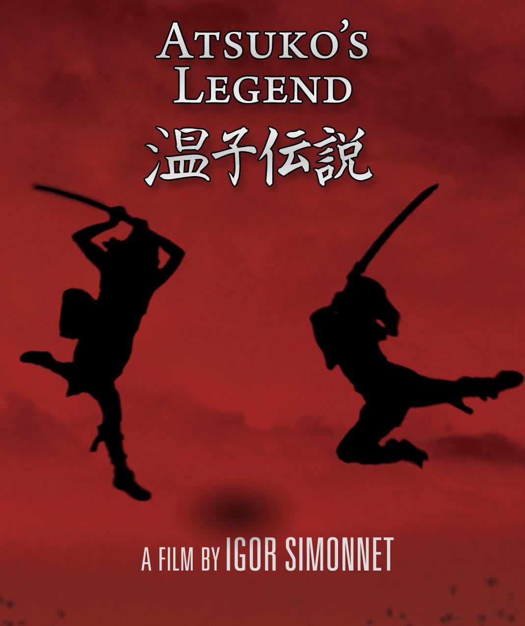 Atsuko's Legend malayalam movie download