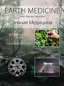 Watch mpg movies Earth Medicine [480x360]
