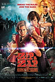Zipi y Zape y el club de la canica (2013)
